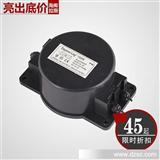 特价 海阁拉斯 防水变压器 LED专用 10w 220v变压输出AC 24v 12v