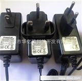 长期24V1.25A电源适配器 30W插墙式开关电源 过BS UL CE认证