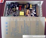 高品质户外防雨电源:5V60A铁壳电源