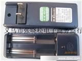 南孚环高智能双槽充电器万用锂电池充电器 18650等多功能充电器