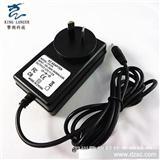 12V2A 监控电源  监控电源 12v2a电源适配器  led驱动电源