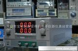 RS3030D高稳定度电压0-30V电流0-30A纹波0.5mV有效值直流稳压电源
