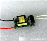 5-7W驱动电源, led电源 led驱动电源 led球泡灯电源 led开关电源