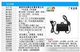 IC方案12V1A监控电源室外防水电源适配器12V1A壁挂式(另有12V2A