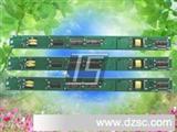T8日光灯驱动电源/LED灯条驱动电源/深圳同源光电