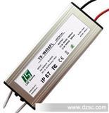 LED路灯电源 40W隧道灯 投光灯外置电源