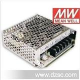 正品深圳明纬牌S-25-5 (25W/5V/5A) 开关电源 足功率 变压器