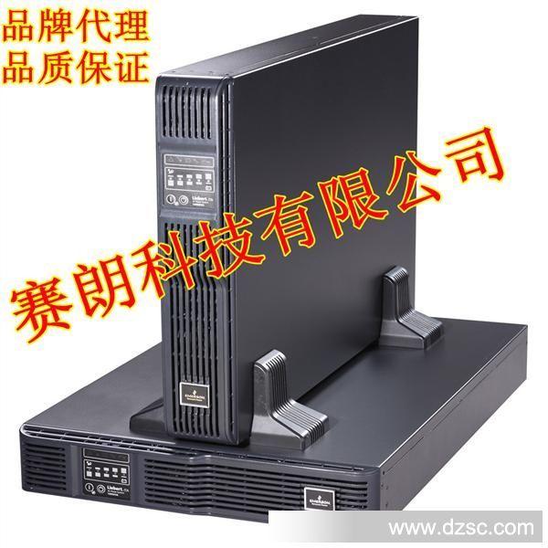 ITA 1-20kVA UPS是艾默生网络能源有限公司开发的智能化在线式正弦波不间断电源系统,可为用户的精密仪器设备提供可靠、优质的交流电源,采用模块化设计,可以根据需求装配为塔式或机架式,兼容单进单出和三进单出,适用于小型计算机中心、网络间、通信系统、自动控制系统和精密仪器设备的交流供电。 ITA 1~3K显示面板旋转设计,操作明确简洁,维护便利输出方式灵活,提供国标/IEC标准/端子排方式可提供多接口(USB, 485,干接点和SNMP卡)可通过SIC卡接入机房的温度/湿度检测量智能化电池管理功能,超