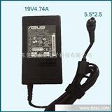Asus/华硕 90W笔记本电脑电源适配器19V4.74A