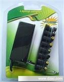 40W自动识别多功能 电源适配器 万能笔记本电源 适配器