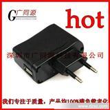 现货5V1A欧规USB系列数码相框电源适配器 5W开关电源