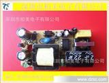【厂家】9V1A CE 电源适配器 开关电源 电源