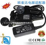 东芝笔记本充电器 电源适配器 TOSHIBA 19V 1.58A 30w 迷你墙插