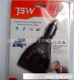 75w 12v转220V逆变器USB车载 电源转换器 车载充电器