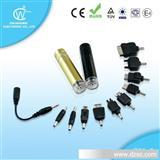 特价手机充电器, 手机应急充电器,干电池应急充电器