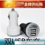 双USB车载汽车usb充电器2.1A可充IPAD平板车载汽车充电器