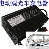 72V/60V/48V/36V/24V/12V蓄电池充电机器,便携式充电器