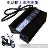 快速高效免维护铅酸蓄电池充电器充电机
