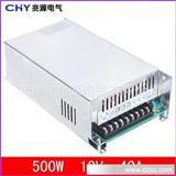 兆源电气开关电源S-500W-12V直流电源12V/40A大功率电源