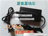 三威5V2A电源适配器5V2A充电器/带指示灯足安双线5.5口/原装品质