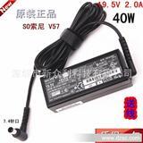 原装索尼 SONY VGP-AC19V57 19.5V 2A 笔记本电源适配器充电器
