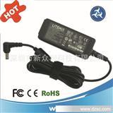 原装建兴ACER上网本19V1.58A电源适配器 30W 充电器