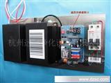 大功率精装型工业油雾净化设备数字高压电源