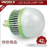 低价特供高亮度台湾晶元Led球泡灯、led灯具、led灯泡15W