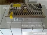 厂家优质直供LED专用显示屏5V40A200W电源