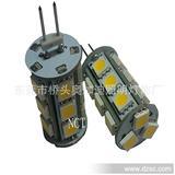 厂家直销 G4直插式LED水晶灯 13smd LED横插式水晶吊灯