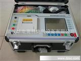 电流输出1A变压器有载调压分接开关测试仪