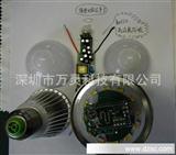 深圳市红外热释感应(带光敏)LED恒流电源,高品低价促销产品。