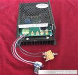 WD8系列低压大电流PWM脉宽调速电源