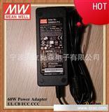 台湾明纬正品MEANWELL GS60A24-P1J 60W 24V 电源适配器