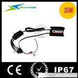 WiM30-1  HID套装  HID灯泡HID安定器、电源适配线