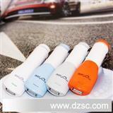 正品 途韵C02 车载USB手机充电器 点烟器式车充 智能手机充电器
