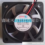 厂家5010直流散热风扇 风扇 充电器 电源 噪音低