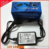 全新12V 电源适配器 12V1A 开关电源 监控 无线AP电源