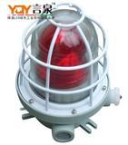 BJD330_LED防爆警示灯,BBJ-ZR防爆声光报警灯
