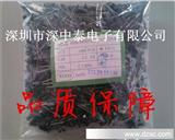 厂家专业生产 长寿命电解电容 400V/4.7UF/8*12 固态电容
