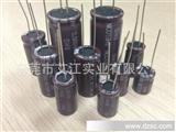 【诚招代理商】LED驱动电源专用470UF/10V16V 6*11  插件电解电容