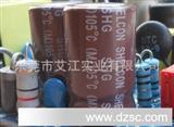 LED灯杯电源用长寿命铝电解电容器 1uf250v 8*12 1万小时电容