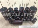 厂家热销33UF400长寿命电容器 SHELCON电容 开关电源厂家推荐使用