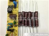4.7UF400V电解电容 开关电源专用滤波电解电容体积大小6.3*14