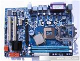 天机I5套板全新H55电脑主板批发四核2.66G独显可拆换CPU诚征代理