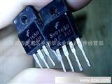 集成电路IC   1H0165R  5H0165R 价格优势