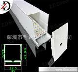 ZD-LL020 生产批发高亮LED5050硬灯条 LED珠宝柜台灯 LED橱柜灯条