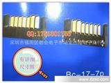 7P电池座 电池连接器 端子座 价格优势 附有尺寸图