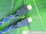 【厂家生产】HDMI高清线 HDMI转换线 HDMI连接线 HDMI CABLE