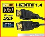 厂家直销HDMI线,DVI线,VGA线,电脑连接线